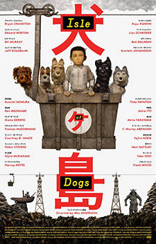 Isle of Dogs stop motion film